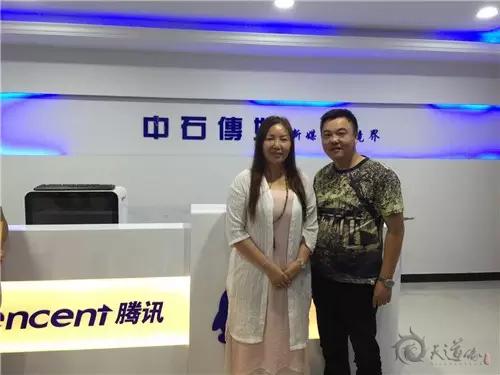 【腾讯】王莉平台州中石传媒风水讲座完美落幕