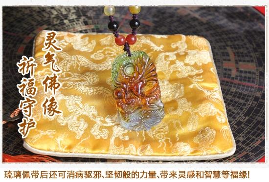 五色玛瑙琉璃项链-百鱗之长