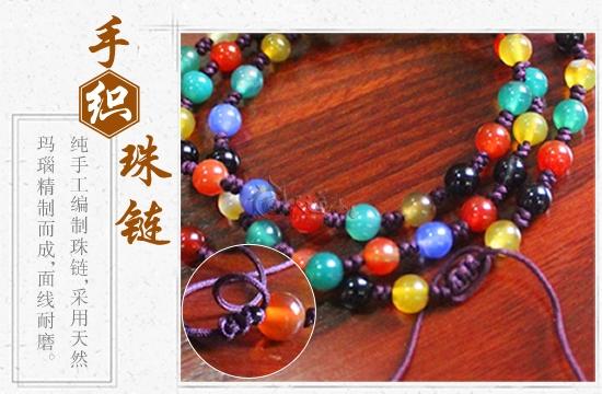 五色玛瑙琉璃项链-观音菩萨