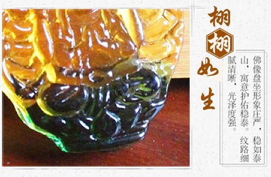 五色玛瑙琉璃项链-千手观音