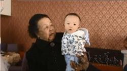北京南彩顾婆婆点评