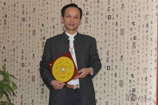 【央视网】佛山天道缘开启中华国学风水促进交流会
