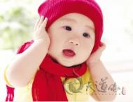 根据宝宝生辰八字起名方法