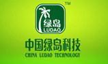 中国绿岛科技